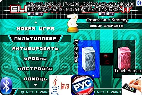 Игры На Телефон Мегафон Sp-Ai Андроид